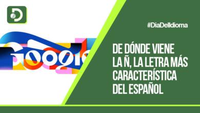Photo of En el Día de la Lengua Española, Google le rinde homenaje a la letra Ñ